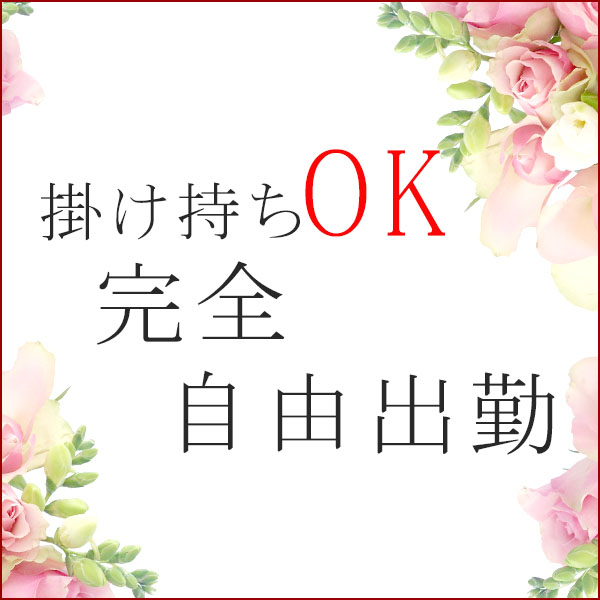 艶-TSUYA-_店舗イメージ写真3