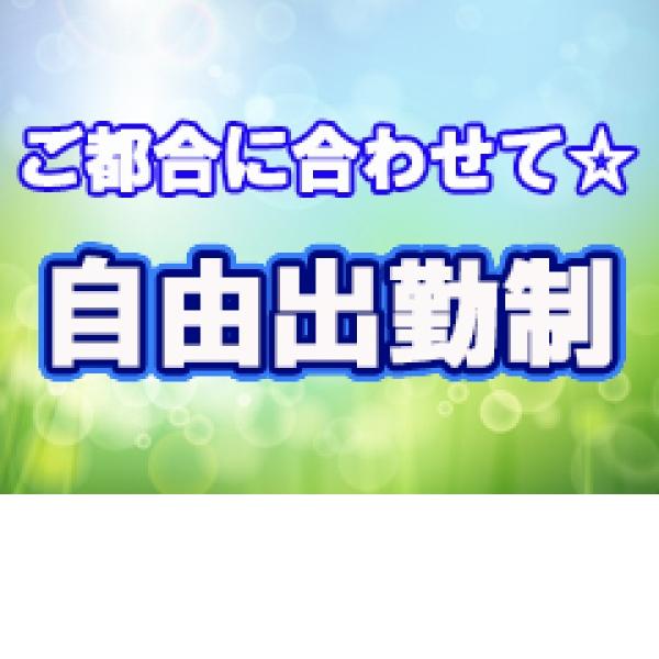 エロカワお姉さん _店舗イメージ写真2