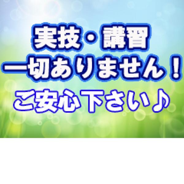 エロカワお姉さん _店舗イメージ写真3
