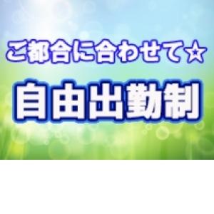 未経験特集_ポイント1_2219