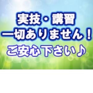 未経験特集_ポイント2_2219
