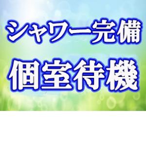 未経験特集_ポイント3_2219