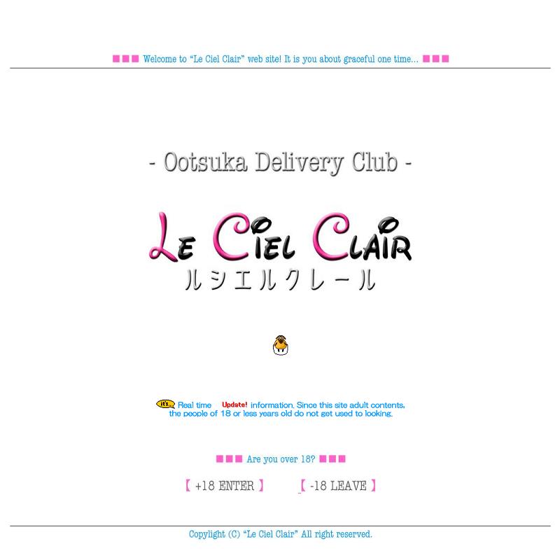 Le Ciel Clair(ルシエルクレール)_オフィシャルサイト