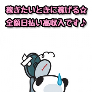 未経験特集_ポイント3_2168