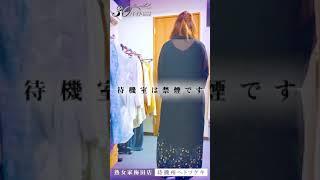 待機室ご案内〜インタビュー動画♪