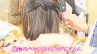 【完全無料!】プロのヘアメイクさん常駐☆