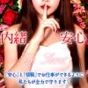 高木_写真