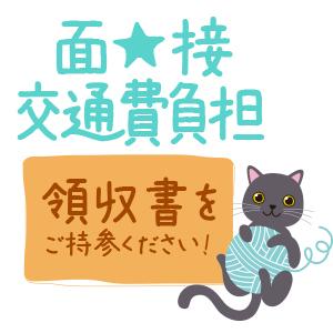 出稼ぎ特集_ポイント3_6613