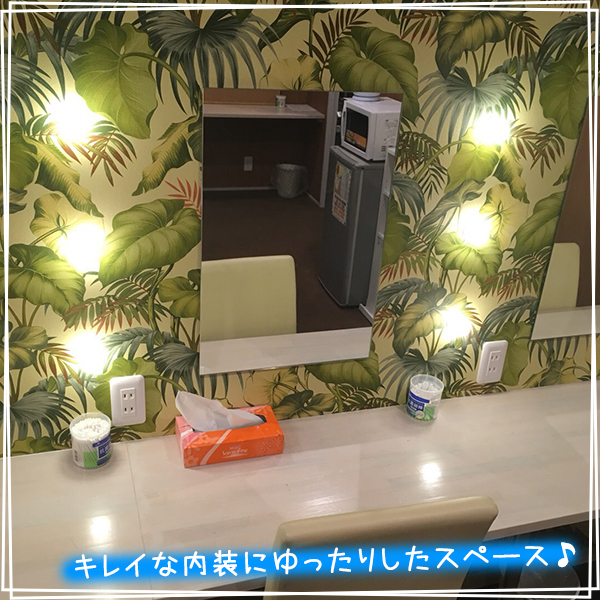 やんちゃな子猫 日本橋_店舗イメージ写真1