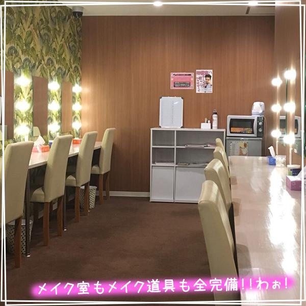 やんちゃな子猫 日本橋_店舗イメージ写真2