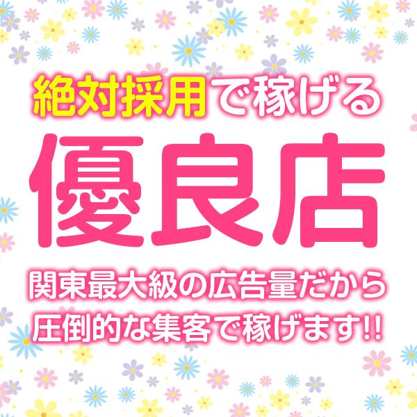 新橋ド淫乱大陸_店舗イメージ写真2