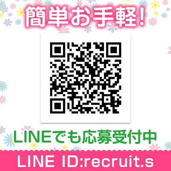 新橋ド淫乱大陸_店舗イメージ写真3