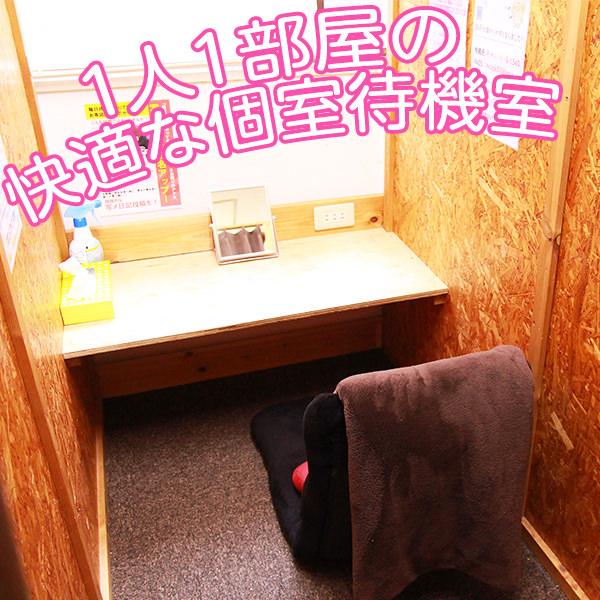 丸妻汁横浜本店_店舗イメージ写真1
