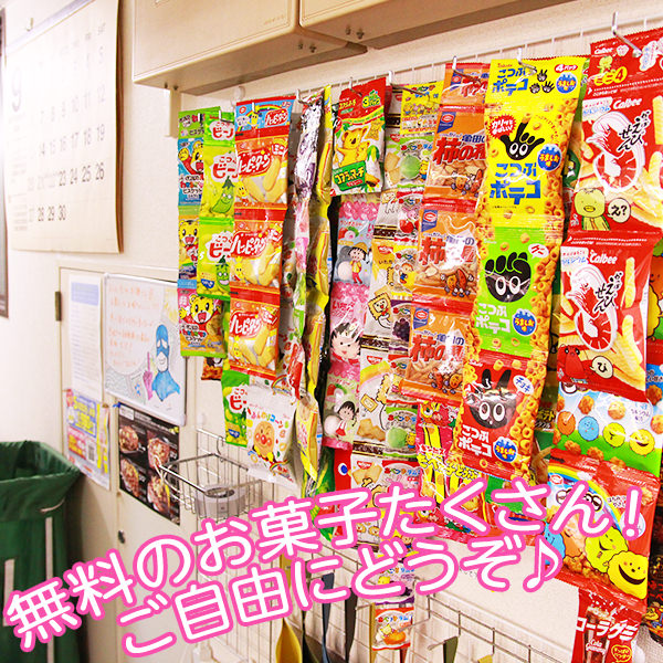 丸妻汁横浜本店_店舗イメージ写真2