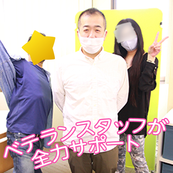 丸妻汁横浜本店_店舗イメージ写真3