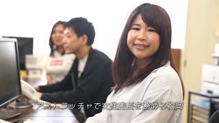 スタッフ・お店紹介