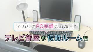 夢見る乙女グループ埼玉エリア【待機部屋紹