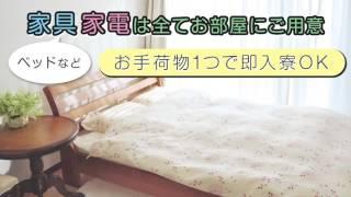 夢見る乙女グループ埼玉エリア【寮紹介動画