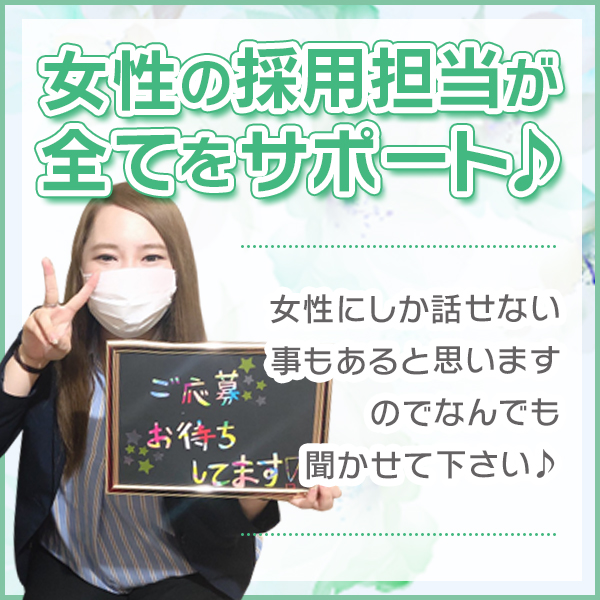おもいっきり痴漢電車_店舗イメージ写真2