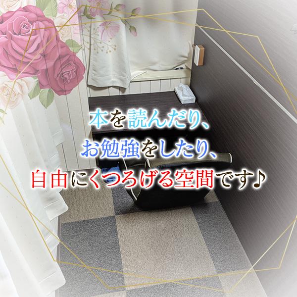 エロティックマッサージ新橋_店舗イメージ写真1