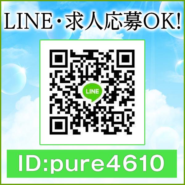 PureStyle~ピュアスタイル~_店舗イメージ写真2