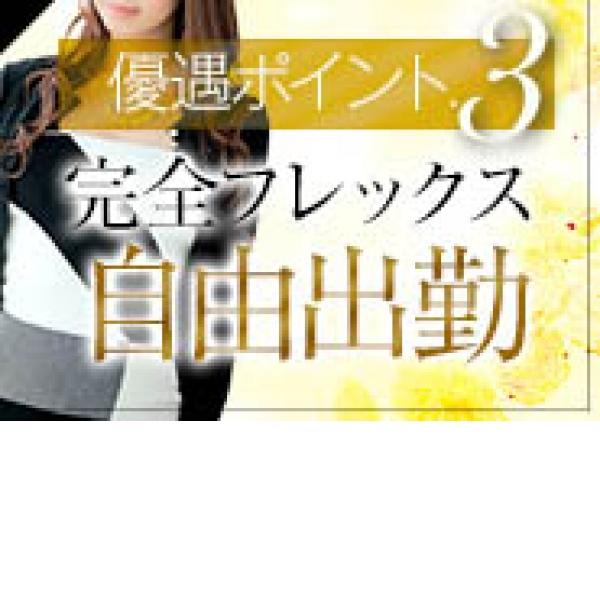 新潟可憐妻倶楽部_店舗イメージ写真3