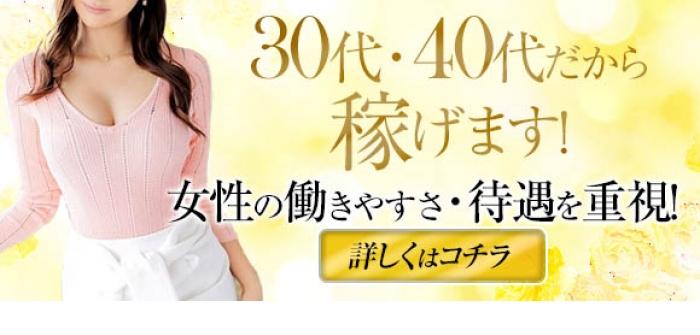人妻・熟女特集_7057