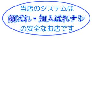 未経験特集_ポイント1_5513