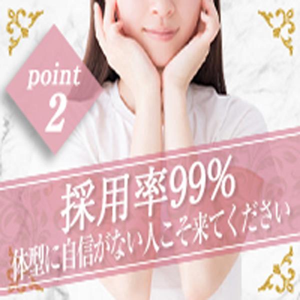 素人妻御奉仕倶楽部 Hip's西船橋_店舗イメージ写真2