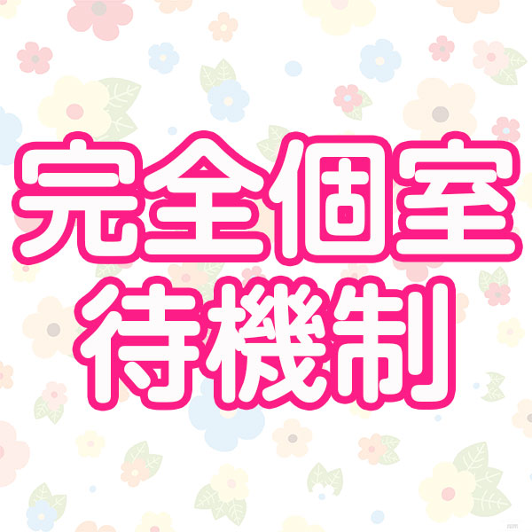 池袋R_店舗イメージ写真2