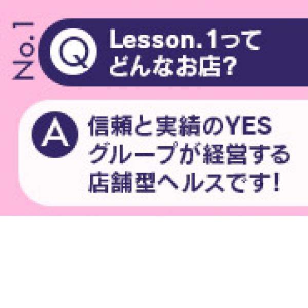 Lesson.1 札幌校_店舗イメージ写真1