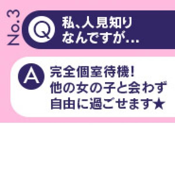 Lesson.1 札幌校_店舗イメージ写真3