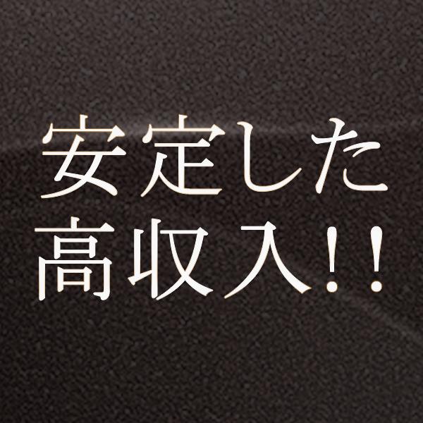 高級派遣SM倶楽部Hip's越谷_店舗イメージ写真1