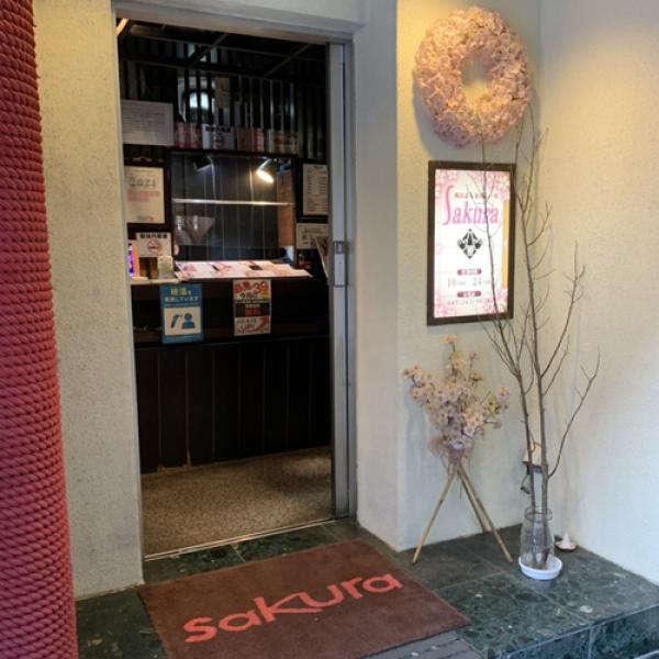 sakura_店舗イメージ写真1