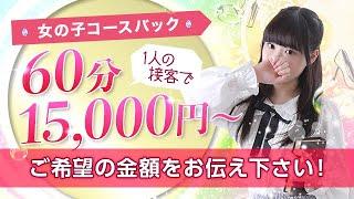 【スピード京橋店】JR京橋駅南口からお店