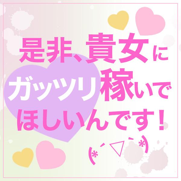 Sweet Memory (スゥイートメモリー)_店舗イメージ写真1