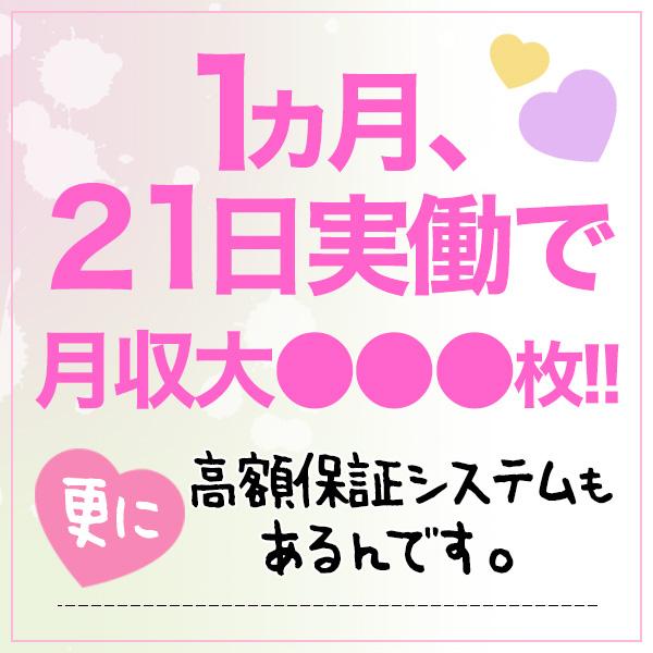 Sweet Memory (スゥイートメモリー)_店舗イメージ写真3