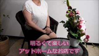 富里人妻花壇『れお』さんインタビュー!