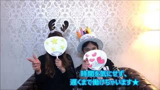 富里人妻花壇に女性店長が誕生!