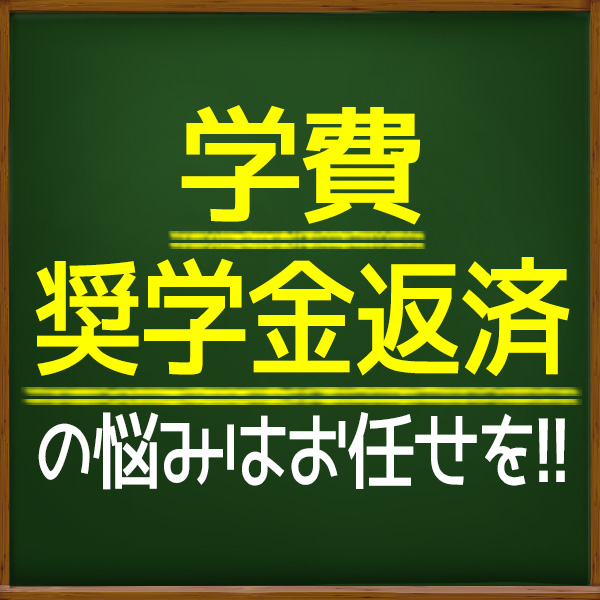 ラブラブステーション_店舗イメージ写真2