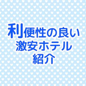 出稼ぎ特集_ポイント2_6605