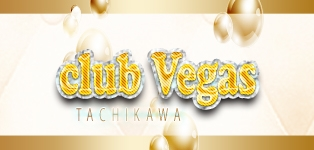 club Vegas