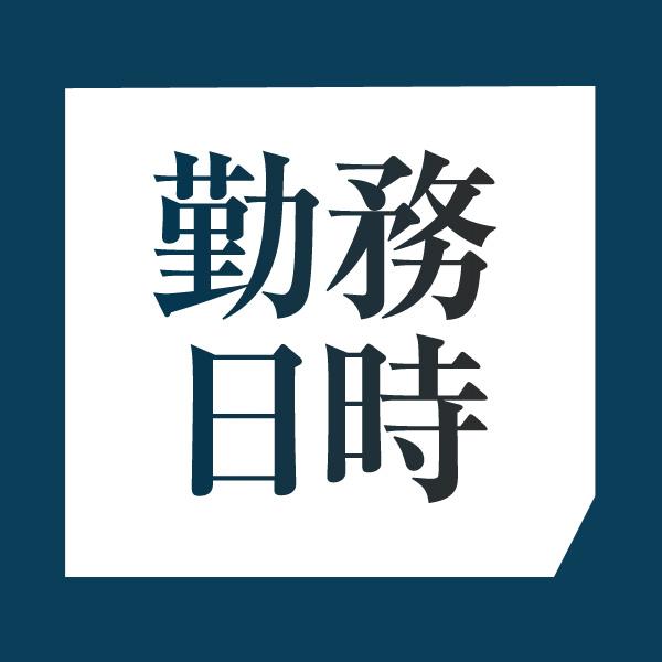 セクハラ商事 柏店_店舗イメージ写真1