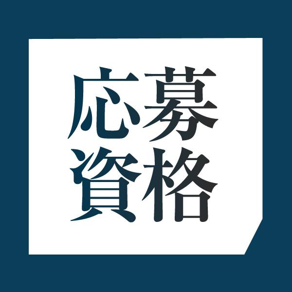 セクハラ商事 柏店_店舗イメージ写真2