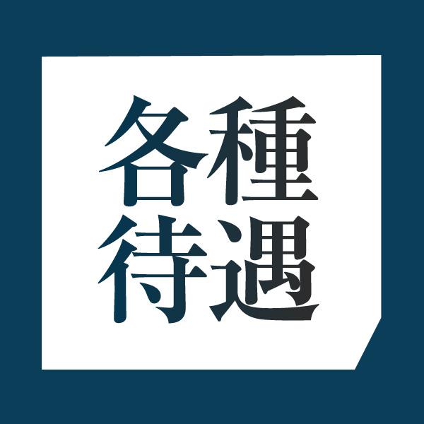 セクハラ商事 柏店_店舗イメージ写真3