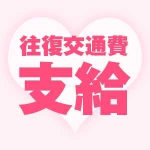 出稼ぎ特集_ポイント1_3999