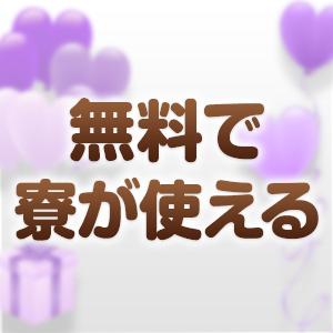 出稼ぎ特集_ポイント3_3999