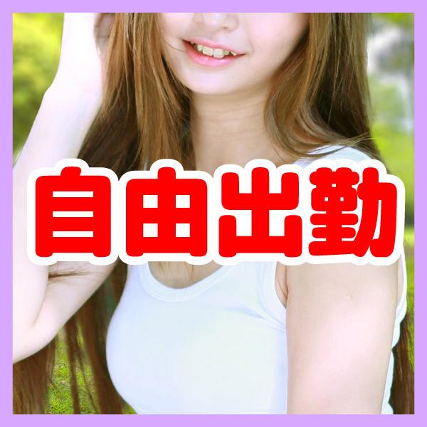 舐めまくる我が妻 錦糸町店_店舗イメージ写真2