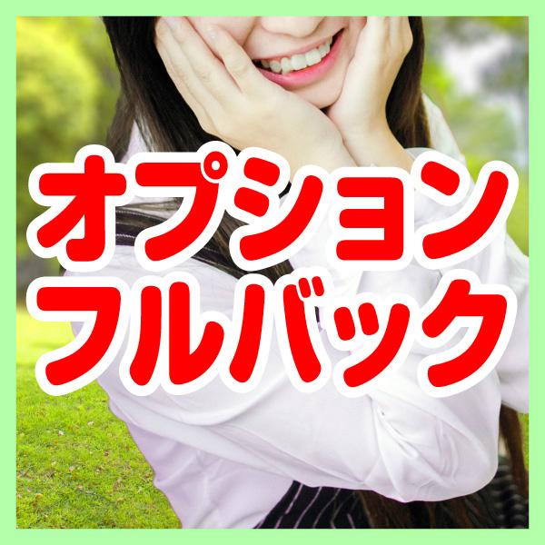 舐めまくる我が妻 錦糸町店_店舗イメージ写真3