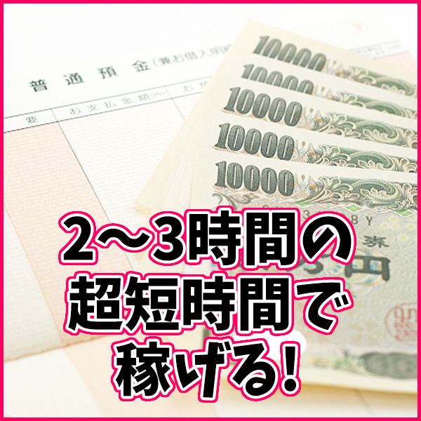 蒲田ソフレだけじゃ終わらない _店舗イメージ写真1